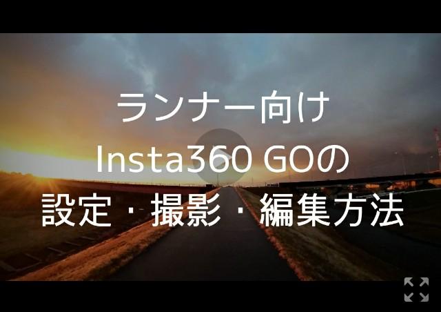 f:id:you_key69:20200105183945j:plain