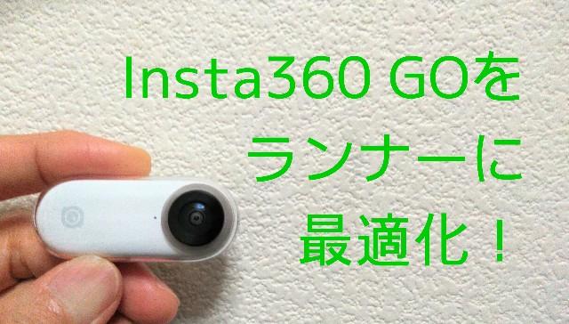 f:id:you_key69:20200209010116j:plain