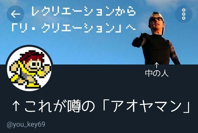 f:id:you_key69:20200414234158j:plain