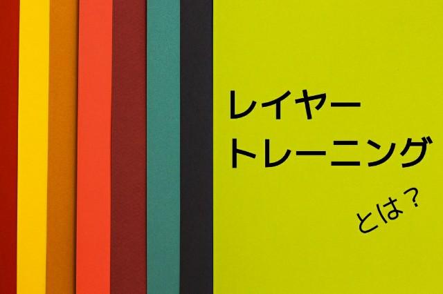 f:id:you_key69:20200507224520j:plain