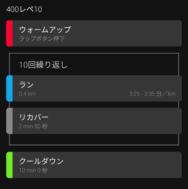 f:id:you_key69:20200718220114j:plain