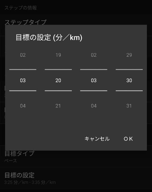 f:id:you_key69:20200718220213j:plain
