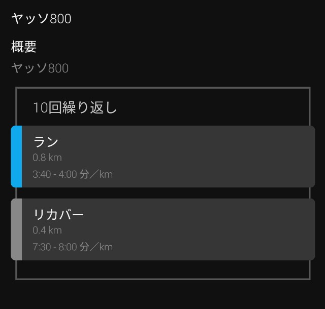 f:id:you_key69:20200902223800j:plain