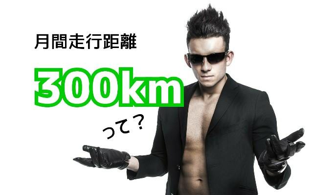 f:id:you_key69:20200904230154j:plain