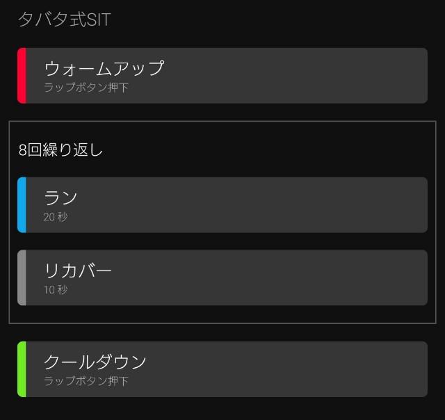 f:id:you_key69:20201104223225j:plain