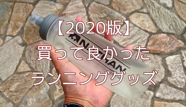 f:id:you_key69:20201227232946j:plain