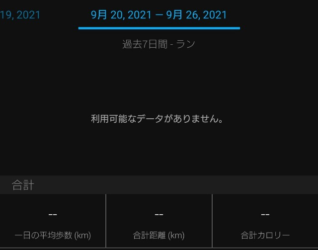 f:id:you_key69:20210926222226j:plain