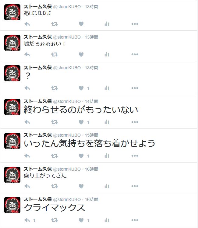 f:id:you_like_kubo:20170116162157p:plain