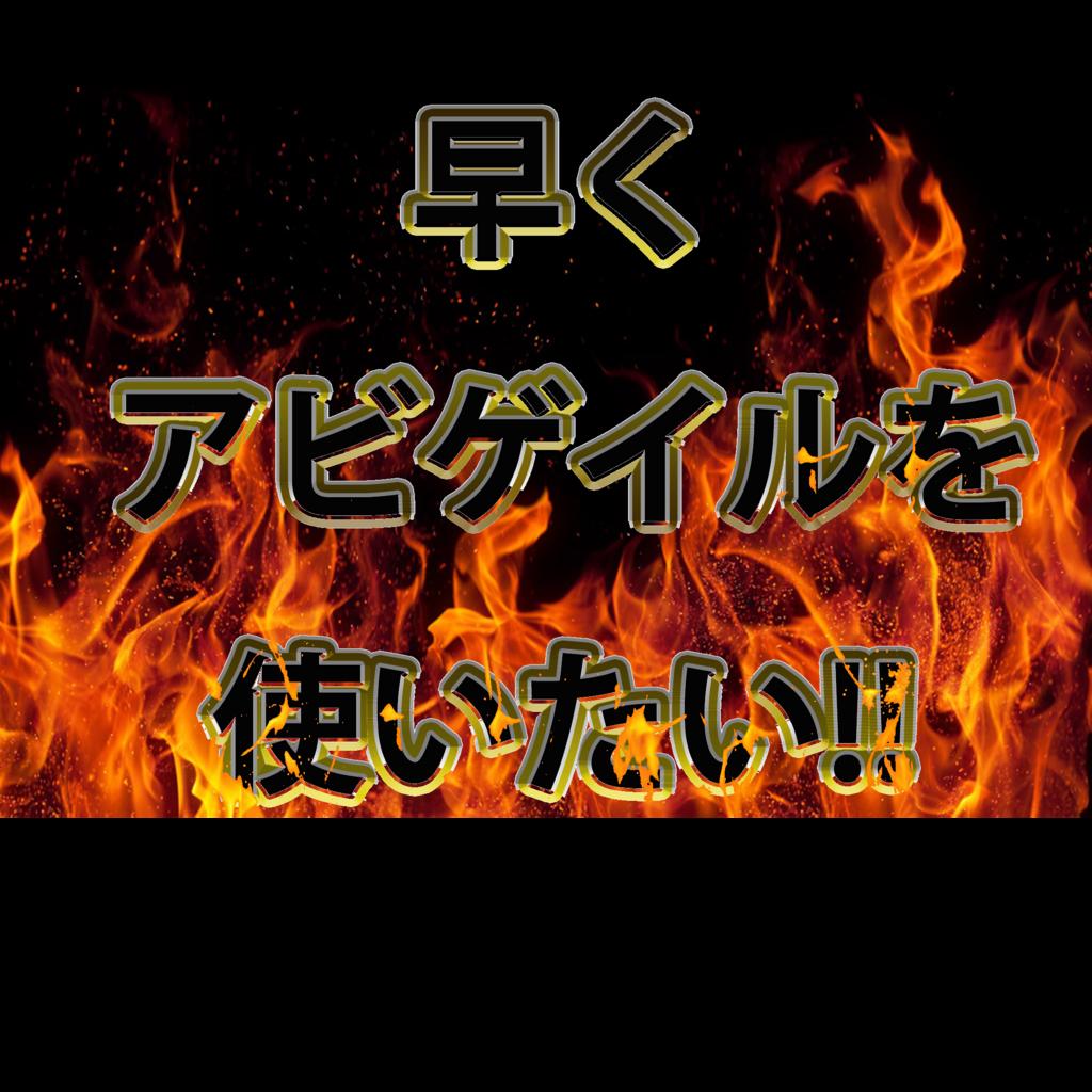 f:id:you_like_kubo:20170727230125p:plain