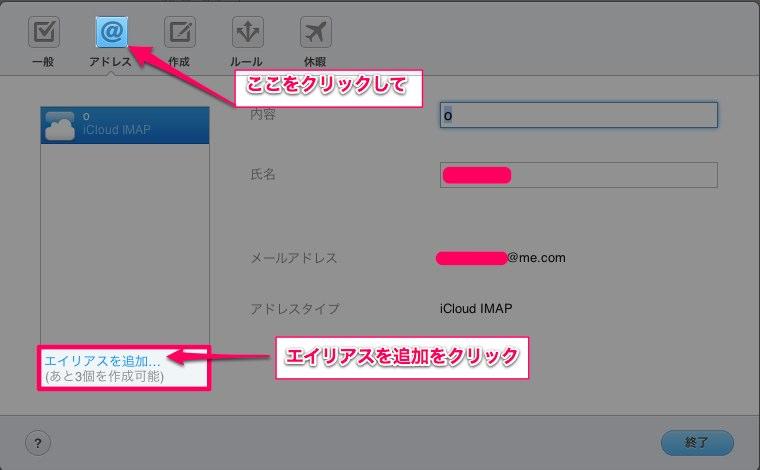 f:id:you_miya:20111015104345j:image