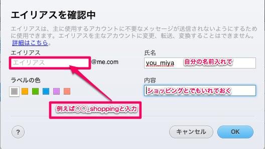 f:id:you_miya:20111015104346j:image
