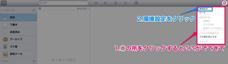 f:id:you_miya:20111015104349j:image