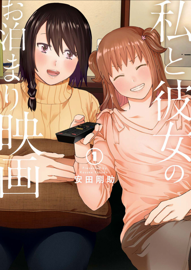 f:id:you_mizushiro:20180815225938j:plain