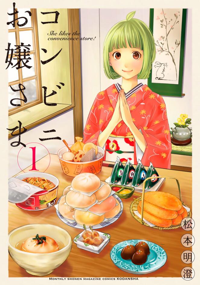 f:id:you_mizushiro:20180818203622j:plain