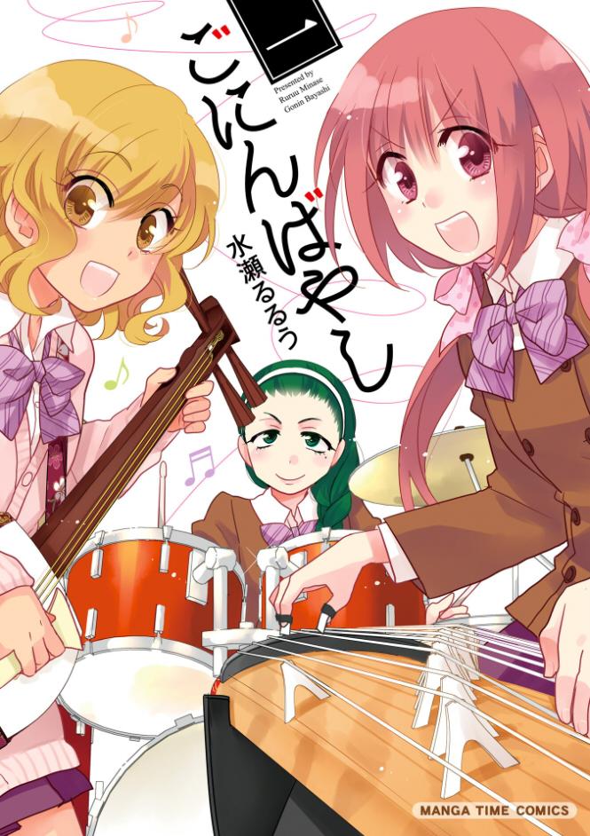 f:id:you_mizushiro:20180822215317j:plain