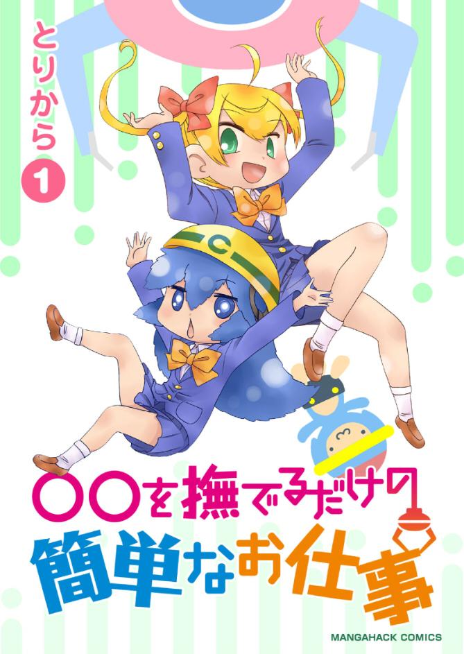 f:id:you_mizushiro:20180823213014j:plain
