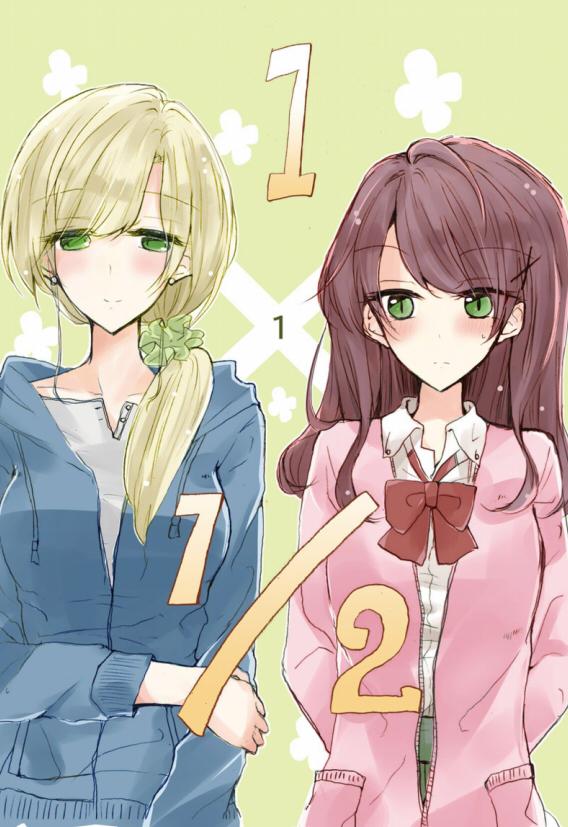 f:id:you_mizushiro:20180904193015j:plain