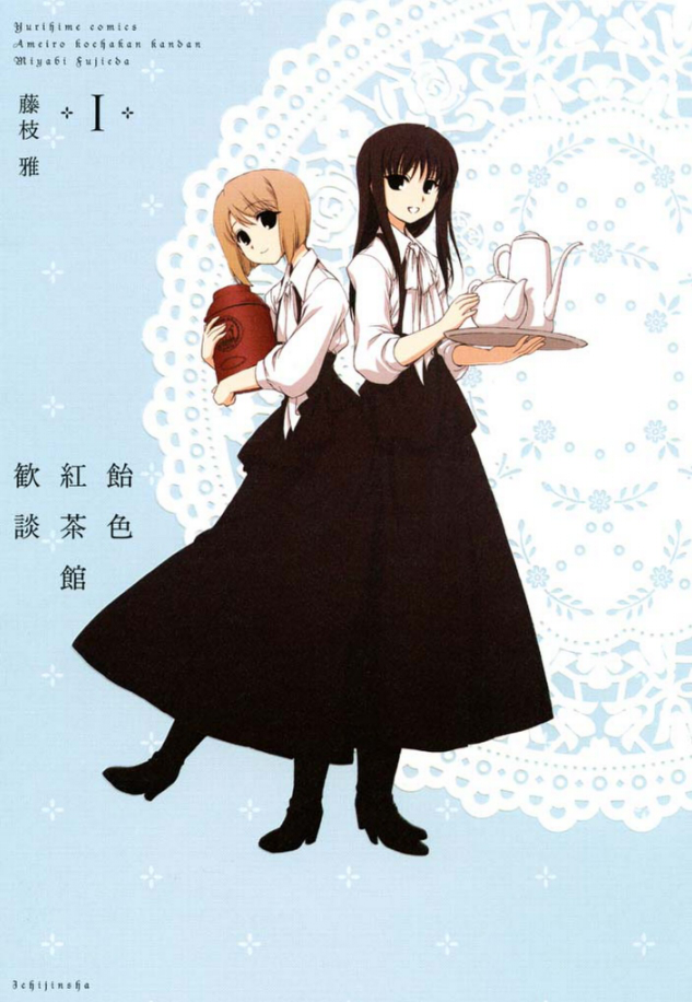 f:id:you_mizushiro:20180908174648j:plain