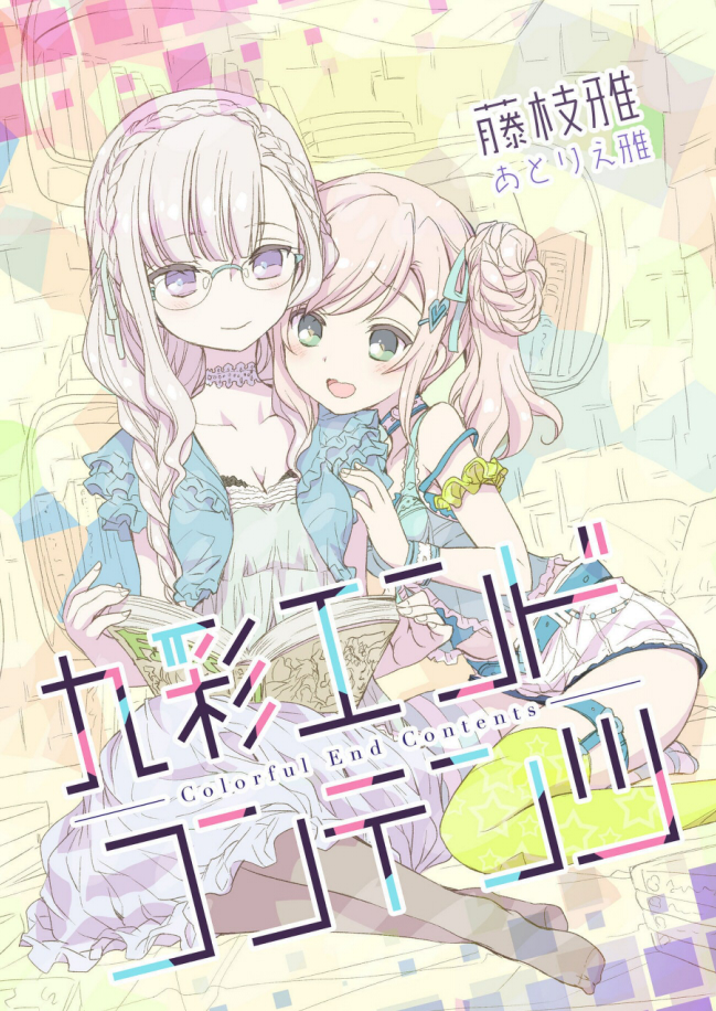 f:id:you_mizushiro:20180908181208j:plain
