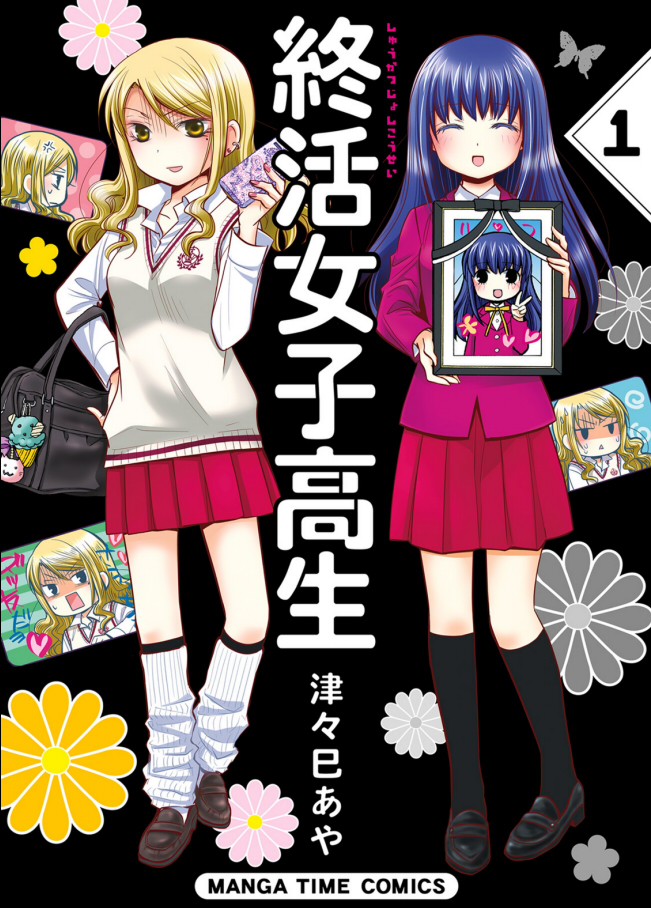 f:id:you_mizushiro:20180909100759j:plain