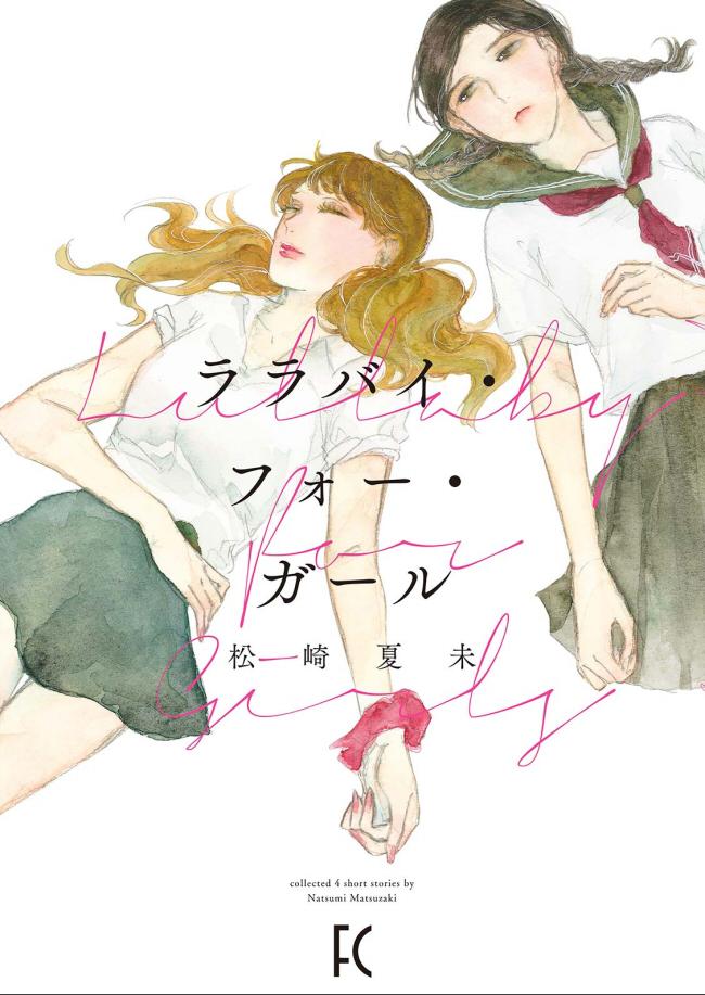 f:id:you_mizushiro:20180915162403j:plain