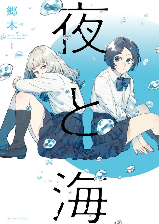 f:id:you_mizushiro:20180916135911j:plain