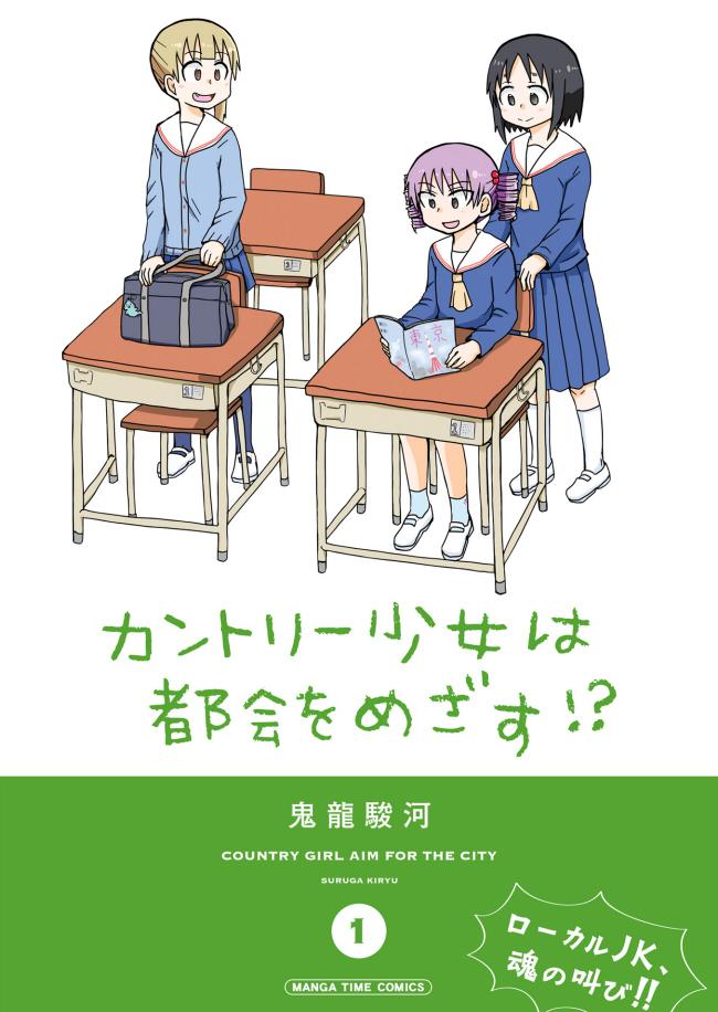 f:id:you_mizushiro:20180923145554j:plain