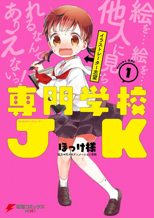 f:id:you_mizushiro:20181010210122j:plain