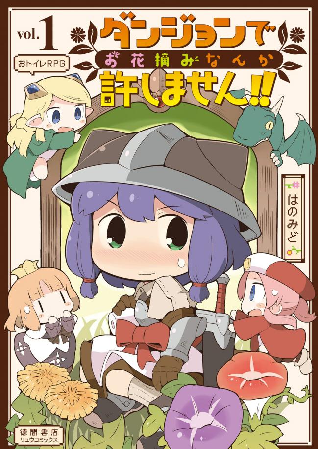 f:id:you_mizushiro:20181017191529j:plain