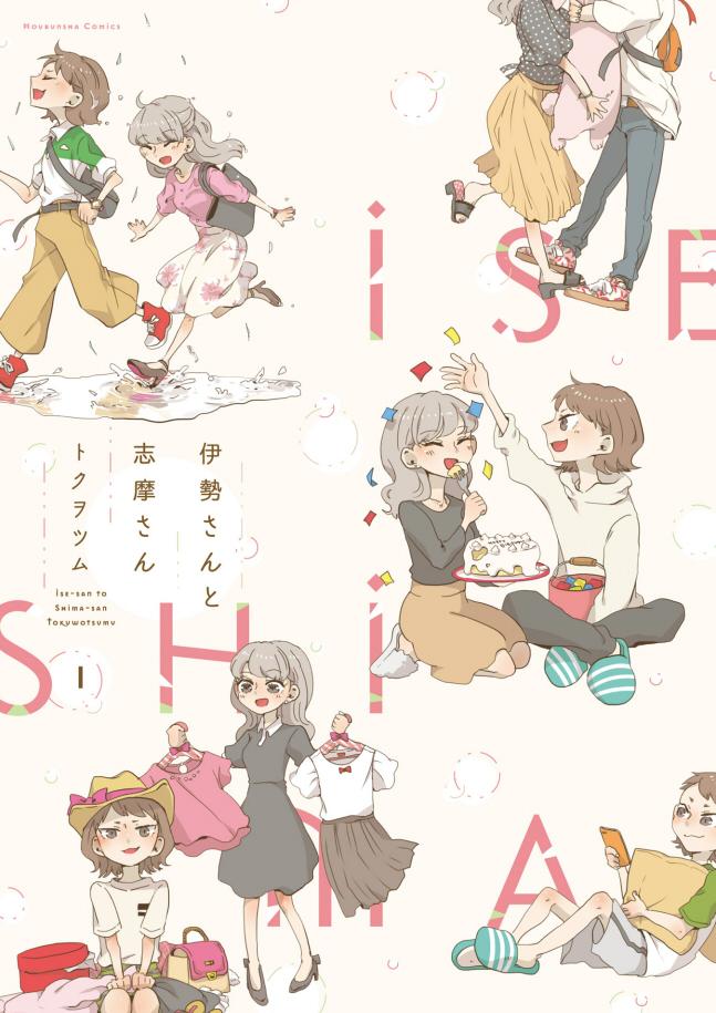 f:id:you_mizushiro:20181118225743j:plain