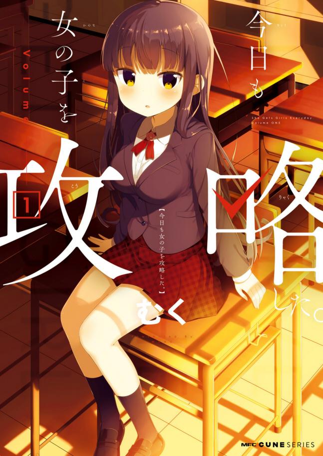 f:id:you_mizushiro:20190122190201j:plain
