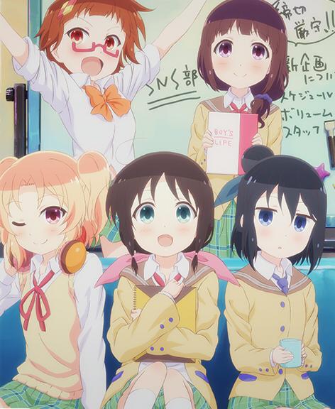 f:id:you_mizushiro:20190211224217j:plain