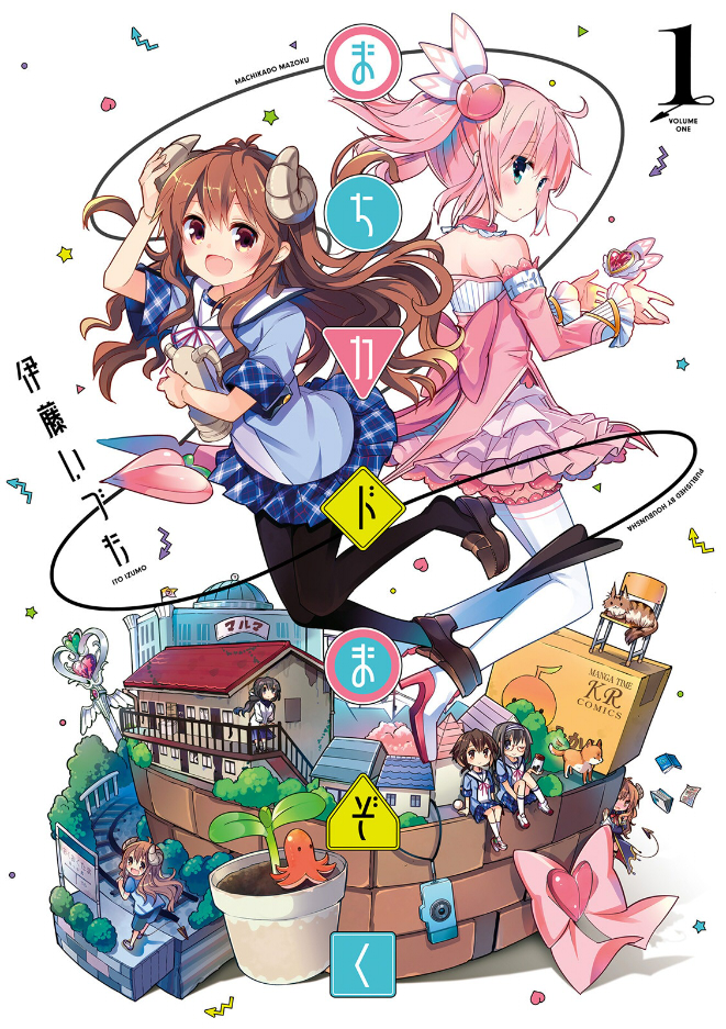 f:id:you_mizushiro:20190225204920j:plain