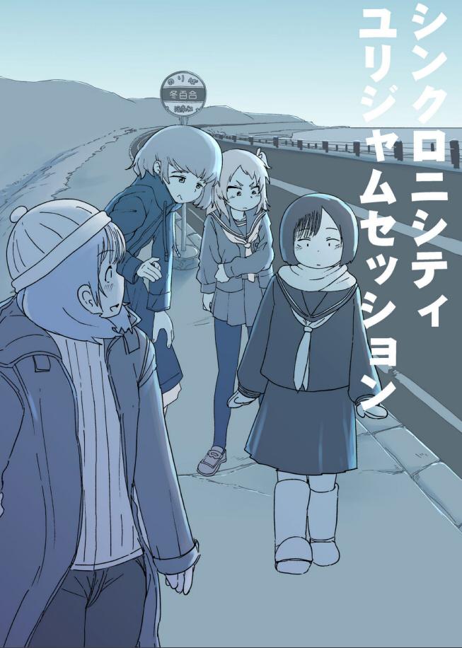 f:id:you_mizushiro:20190317031353j:plain