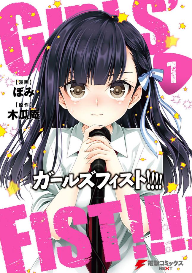 f:id:you_mizushiro:20190327014403j:plain