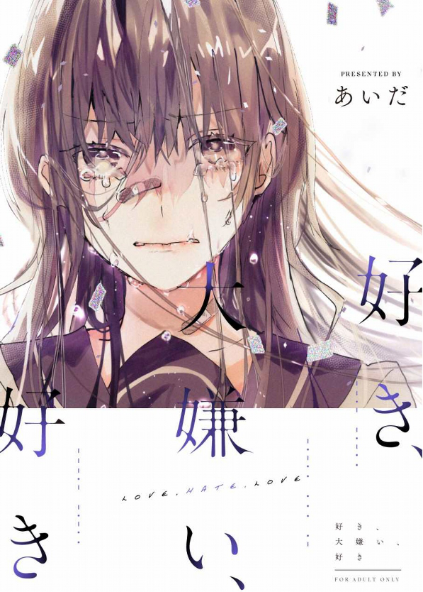 f:id:you_mizushiro:20190513223030j:plain