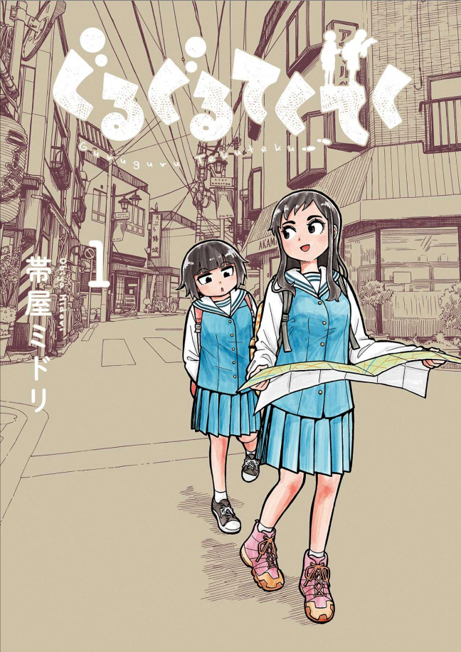 f:id:you_mizushiro:20190607231957j:plain