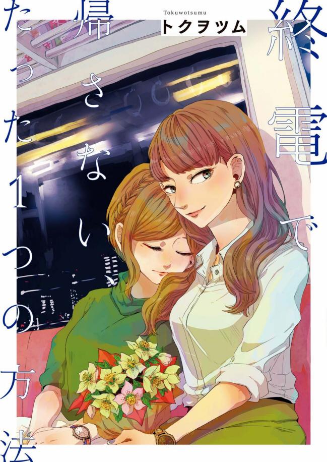 f:id:you_mizushiro:20190715222531j:plain