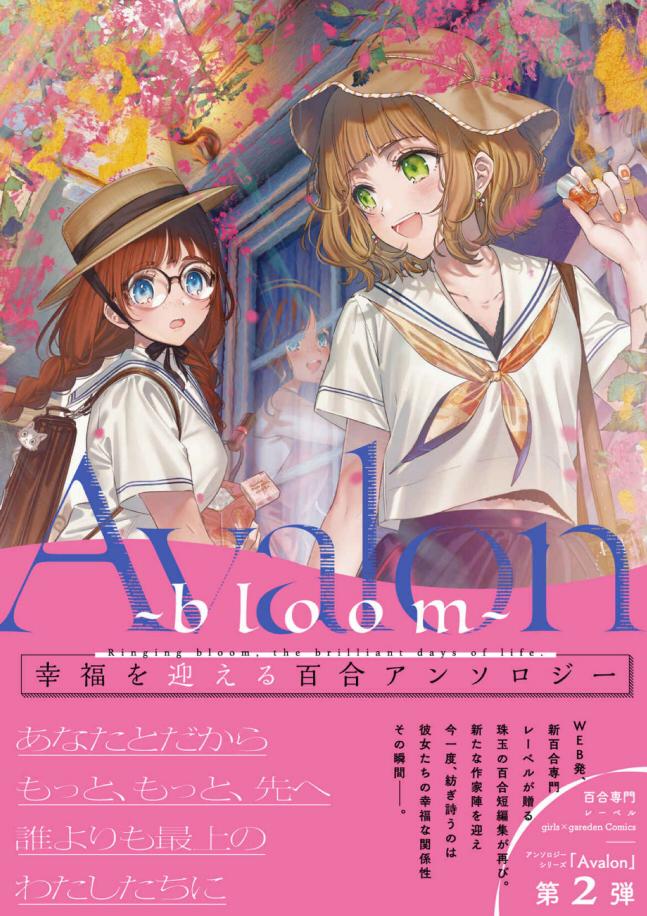 f:id:you_mizushiro:20190805211531j:plain