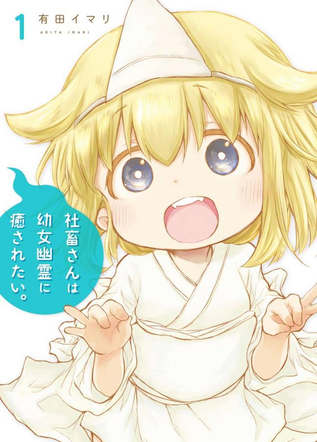 f:id:you_mizushiro:20190822193211j:plain