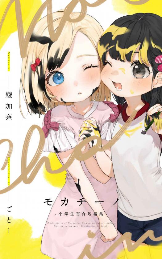 f:id:you_mizushiro:20190823200818j:plain