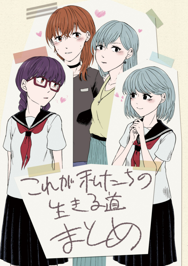 f:id:you_mizushiro:20190916162137j:plain