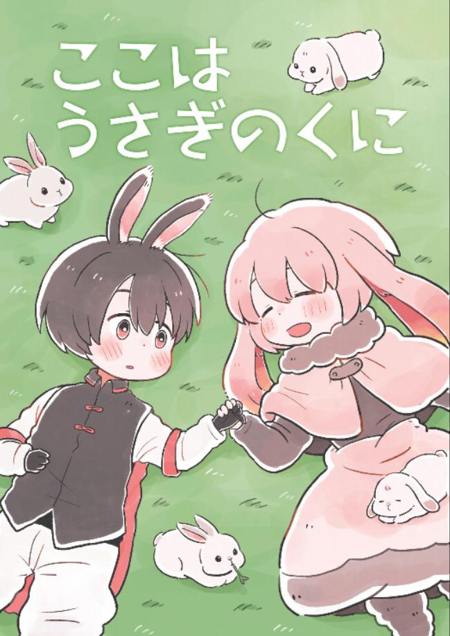 f:id:you_mizushiro:20190926202443j:plain