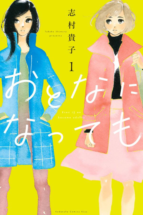 f:id:you_mizushiro:20191012172006j:plain