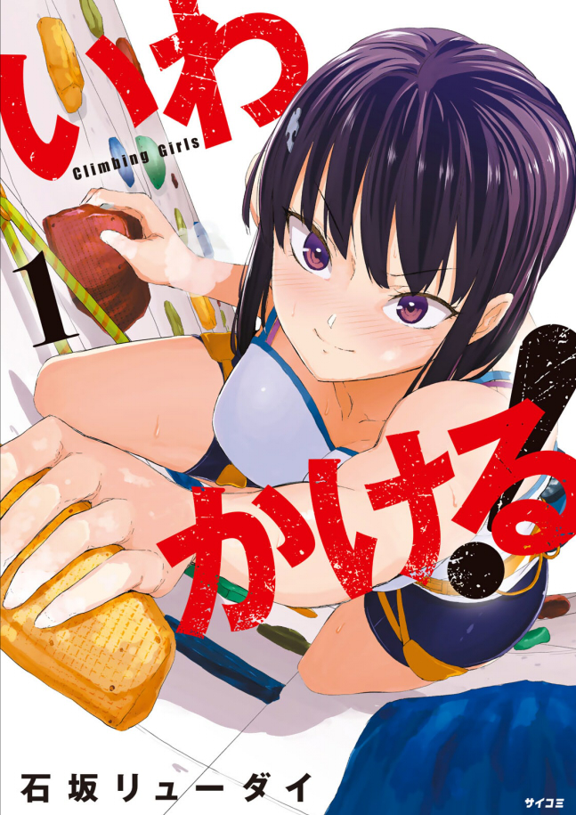 f:id:you_mizushiro:20200115234744j:plain