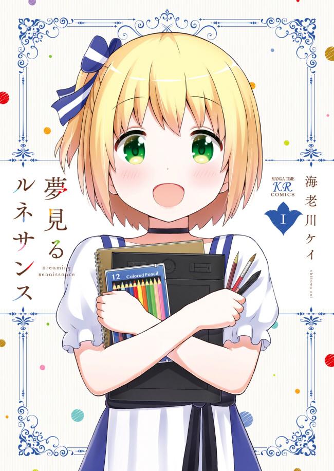 f:id:you_mizushiro:20200214215912j:plain