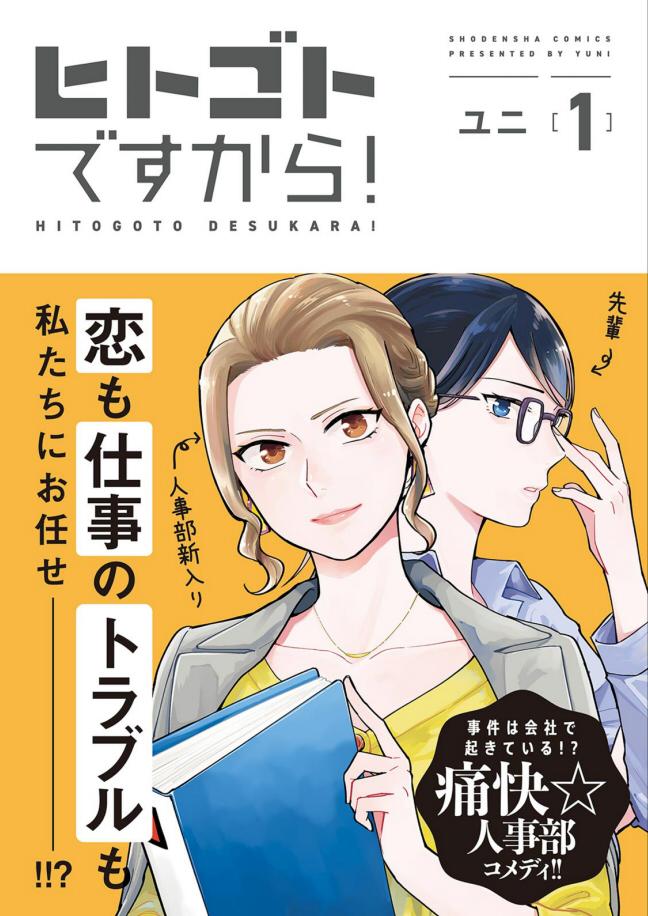 f:id:you_mizushiro:20200325224653j:plain