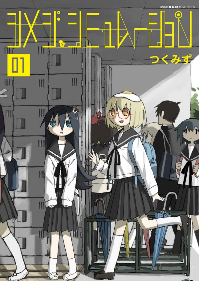f:id:you_mizushiro:20200326224002j:plain