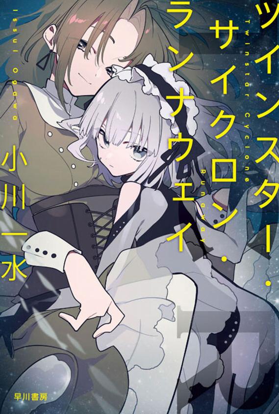 f:id:you_mizushiro:20200403001904j:plain