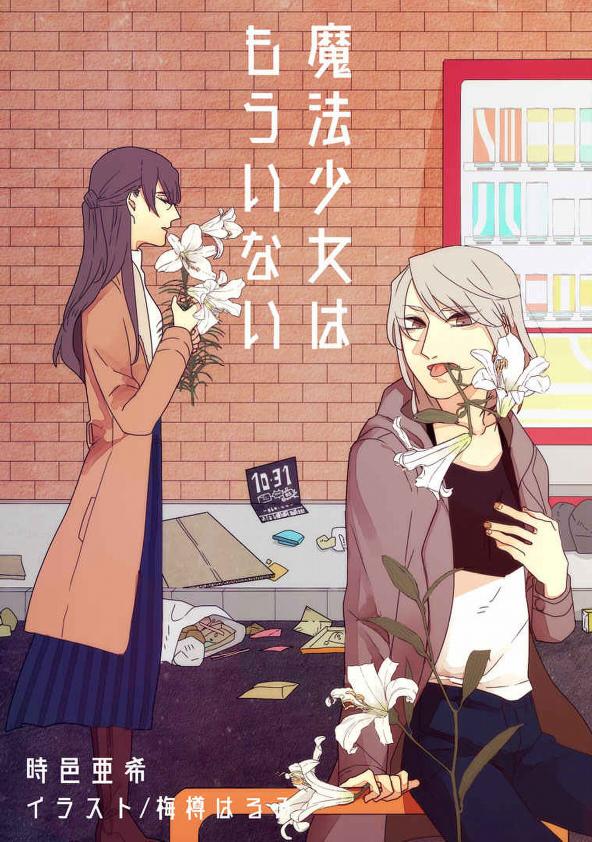f:id:you_mizushiro:20200602213311j:plain